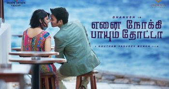 Enai Noki Paayum Thota first look out: Celebs admire the posters of Dhanush-starrer