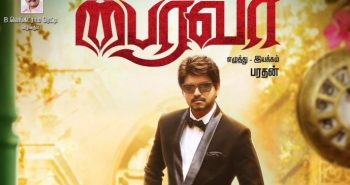 Bairavaa audio launch plan cancelled