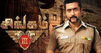 Finally, Suriya's S3 Gets New Release Date – January 26, 2017