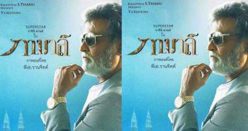 Rajinikanth's Kabali will have a grand release in Thailand