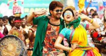 Track list of Vijay's Bairavaa is here; Songs Officially Released on Dec 23