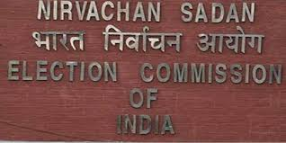 EC urges govt to ban anonymous contributions of Rs 2,000 and above