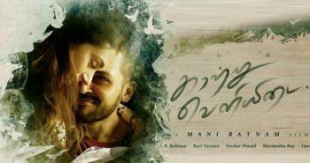 Mani Ratnam's 'Kaatru Veliyidai' teaser release date announced