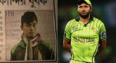 Youth arrested for wearing Pakistan cricket team jersey in Assam