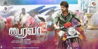 Vijay's Bairavaa trailer set to hit 4 million views on You Tube in less than 48 hours