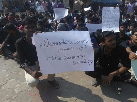 Number of students increasing in the protest(Virudhunagar):-