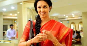 Gautami Met and Supported OPS:-