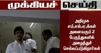 Flash NEWS : Sasikala Begging for congress MLAs:-