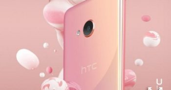 HTC U Ultra, U Play smartphones to launch today: Here's how to the event live