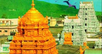 TTD says no to VIP recommendation letters during summer at Tirumala