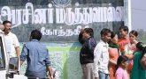 Police obtain crucial proof in Kodanad case