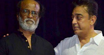 'Kamal does not have money': Rajini at Chandrahasan memorial meet