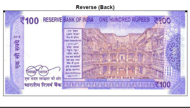 New 100 Rupee Note To Be Issued Shortly