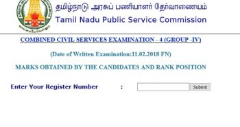 Tnpsc group 4 exam results declared