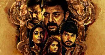Karthick Naren's Naragasooran Is All Set To Hit Screens