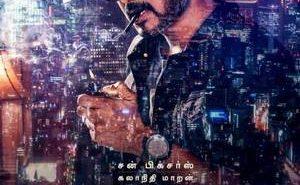 Sarkar poster with shot of Vijay smoking removed