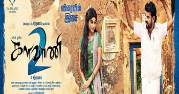 Oviya movie firstlook post released