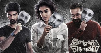 Nayanthara's 'Imaikkaa Nodigal' shoot wrapped