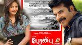 'Peranbu' teaser: Mammootty's comeback in Tamil