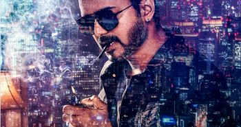 Sarkar poster with shot of Vijay smoking removed.