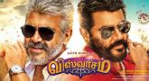 'Viswasam' first look Revealed
