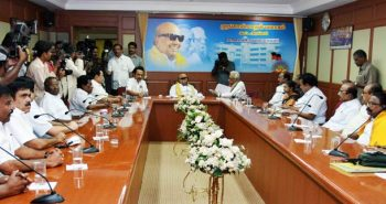 DMK committee Meeting on Today (Aug 14)