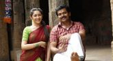 Kadaikutty singam team released latest promo