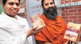 Patanjali re-launch on Kimbho chat app