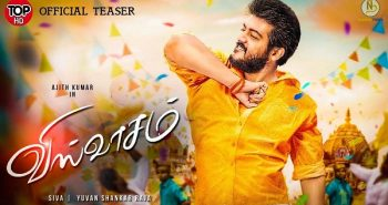 Viswasam teaser expected on 'Vinayaka Chaturthi '