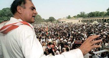 Rajiv Gandhi's killers case – SC order