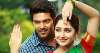 'Ghajinikanth'  impressive Box Office