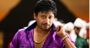 Prashanth's Johnny Teaser Revealed!