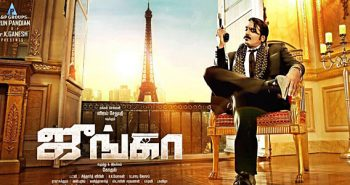 'Junga' Box Office collection 3 crore