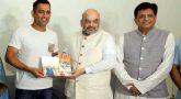 BJP President Amit Shah met Ms Dhoni