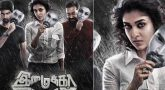 Nayan's Imaikkaa Nodigal review
