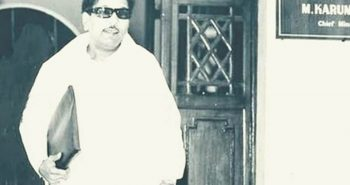 Karunanidhi Passes Away