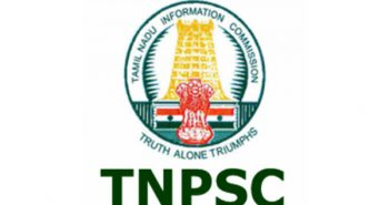 TNPSC Group-2 written exam date Announced