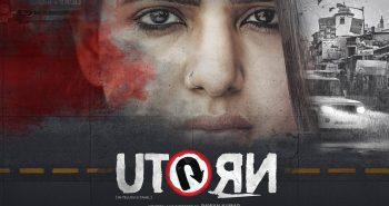 Samantha's next film 'U-Turn' coming soon