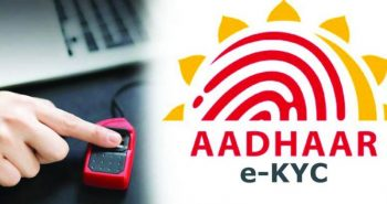 DoT set to Launch new e-KYC process