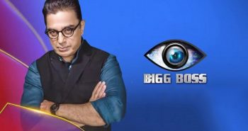 Bigg Boss Today promo