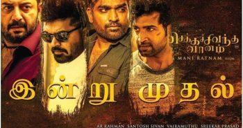 Chekka Chivantha Vaanam Review