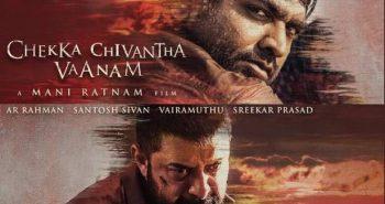 Mani Ratnam's CCV new surprise!
