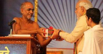Jain monk Tarun Sagar passed away