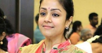 Jyothika next project director 'S.Raj'