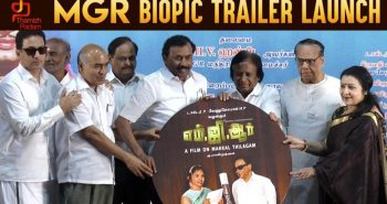 MGR biopic Trailer launch