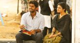 Watch Pariyerum Perumal's Trailer!
