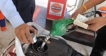 Check Petrol,diesel prices Today