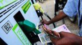 Petrol,diesel prices decreased Today(Nov 17)