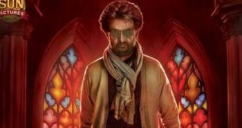 Sun Pictures released official poster 'Petta'