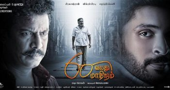 Prakash Raj openly talk about Mani Ratnam